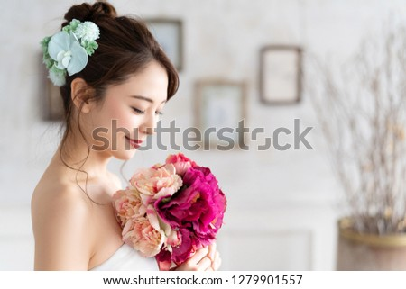 Bridal concept of an asian woman. #1279901557