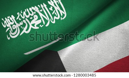 """Kuwait and Saudi Arabia two flags textile cloth fabric texture. Arabic text is part of saudi arabian flag. It means """"There is no god but God, Muhammad is the Messenger of God"""" #1280003485"""