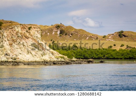Beautiful landscape at flores #1280688142