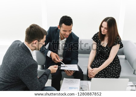 professional business team discussing new work plan. #1280887852