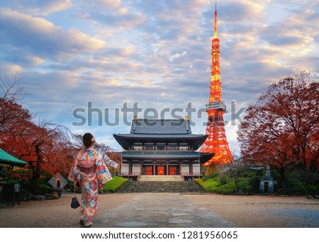 Japanese women in kimono dress walk in Zojoji temple in Tokyo city with Tokyo tower background, Japan, Asia. This photo can use for Travel, Japan, Tokyo and Asia concept #1281956065