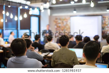 Technology Executive Speaks about Artificial Intelligence and Business Strategy. Speaker for Tech Startup Gives Presentation to Corporate Investors and Venture Funds During Seed Funding Round.  #1281981937