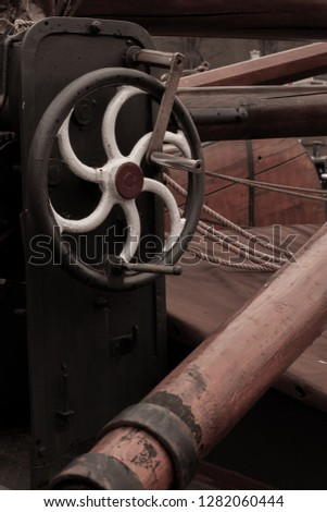 old steering wheel #1282060444
