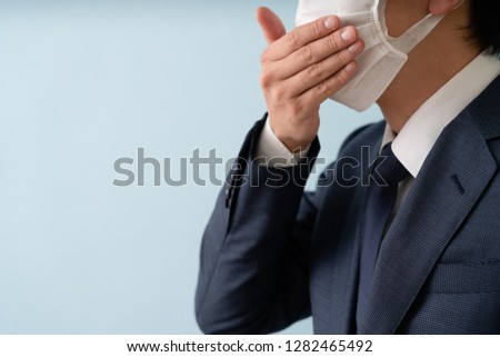 Male image with itching eyes due to hay fever #1282465492