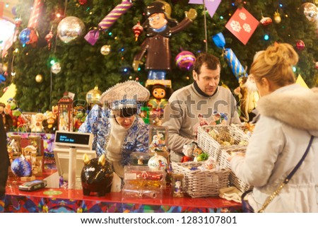 MOSCOW, RUSSIA - JANUARY 30, 2018 - Christmas merchandise for sale in GUM #1283107801