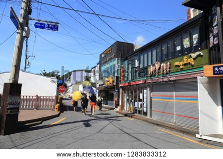 Korea Busan - August 13, 2018: Scenery of Gamcheon Culture Village in Busan, South Korea #1283833312