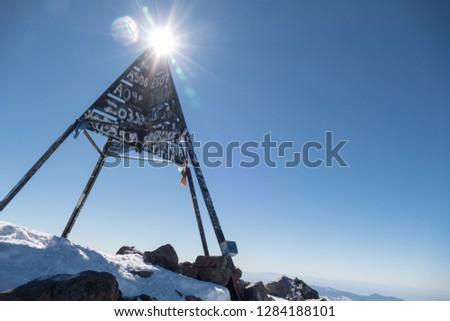 Jebel Toubkal winter ascent highest summit in northern africa in high atlas mountains in morocco #1284188101