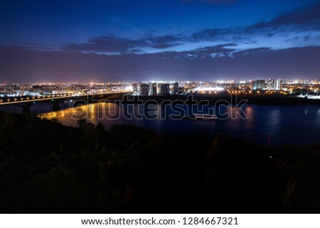 Night city Nizhny Novgorod #1284667321