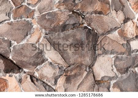 Stone masonry background. Stone texture #1285178686