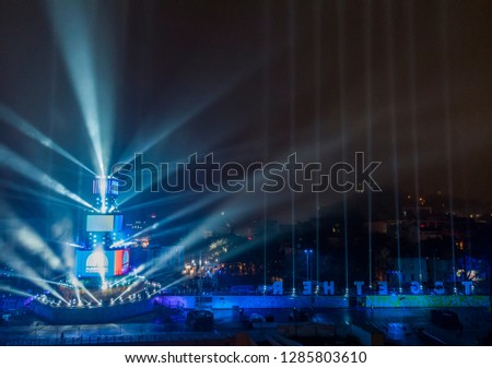 PLOVDIV, BULGARIA - JANUARY 10, 2019 - Main tower and stage for the opening event of European Capital of Culture - Plovdiv 2019. Light show at night. #1285803610