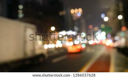 City Blur Background #1286037628