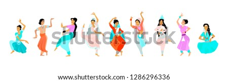 Woman dance in national indian cloth #1286296336