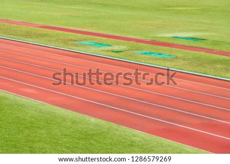 Athletics stadium lane #1286579269