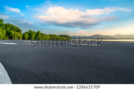 Highway Pavement Urban Road and Outdoor Natural Landscape #1286631709