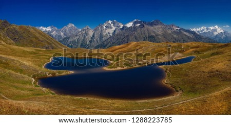 Koruldi Lake near Mestia in Upper Svaneti region, Georgia #1288223785