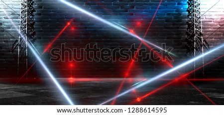 Dark room, a tunnel, a corridor with rays of light and a red laser beam of red color, smoke, smog, dust. Abstract dark blue background with light effect, neon.  #1288614595