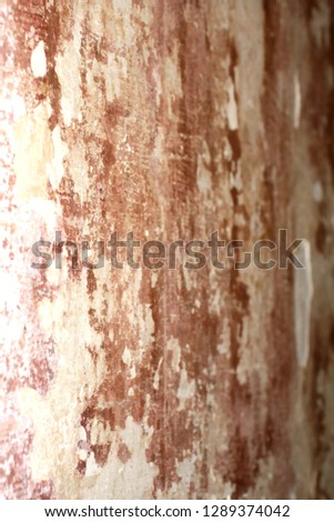 Construction works. Scratched wall. Preparing the wall under the wallpaper #1289374042