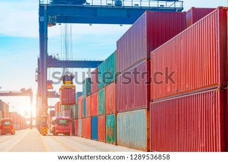 Containers on the wharf. Port logistics transportation. #1289536858