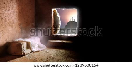 Empty Tomb: Details of Jesus Christ's Resurrection : Surrealism Background : Easter Day #1289538154