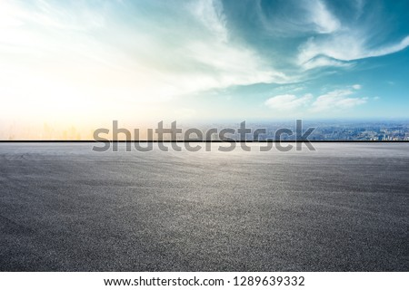 Empty asphalt road and city skyline with buildings in Shanghai,high angle view #1289639332