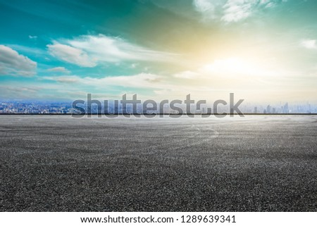 Empty asphalt road and city skyline with buildings in Shanghai,high angle view #1289639341
