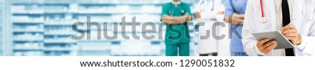 Healthcare people group. Professional doctor working in hospital office or clinic with other doctors, nurse and surgeon. Medical technology research institute and doctor staff service concept. #1290051832