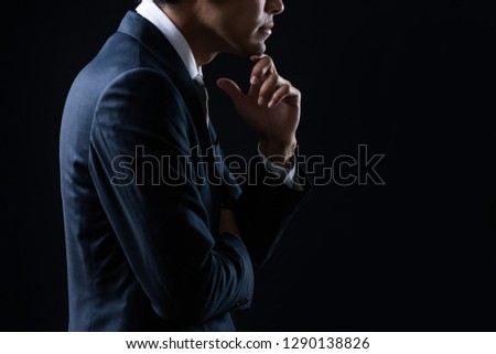 Businessman thinking about something seriously #1290138826