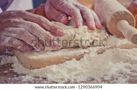 Cooking flour and bread #1290366904