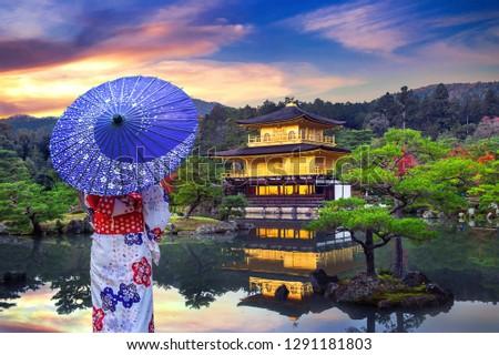 Asian woman wearing japanese traditional kimono at golden pavilion. Kinkakuji Temple in Kyoto, Japan. #1291181803