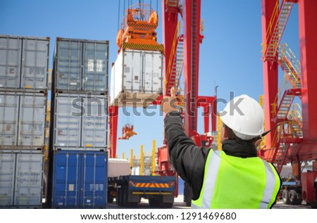 worker/ Manager /engineer at container terminal working #1291469680