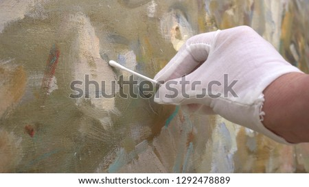 The conservation and restoration of painting is carried out by professional painting conservator