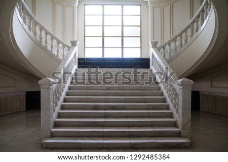 Bucharest, Romania - Sep 18, 2018: Interior Inside the building of Parliament Palace in Bucharest Romania #1292485384