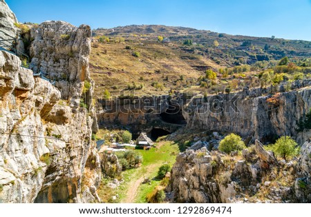 View of the Baatara gorge sinkhole in Tannourine, Lebanon #1292869474