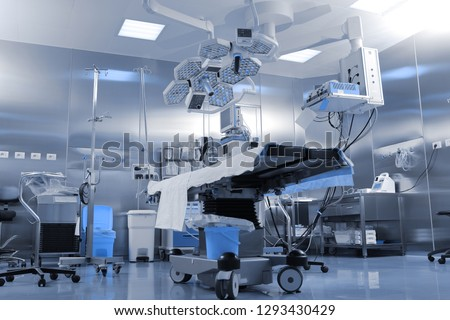 Establishment and general view of the modern surgical room with different equipment and devices #1293430429