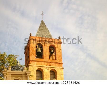 Basilica de Santa Eulalia in the morning, Merida, Spain #1293481426