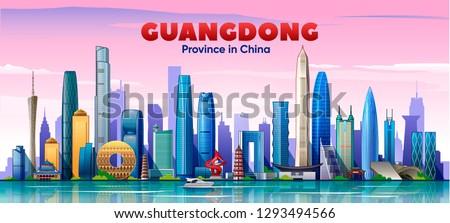 Guangdong china. Vector skyline Royalty-Free Stock Photo #1293494566