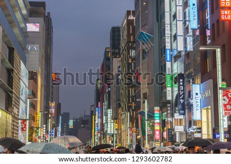 GINZA, TOKYO / JAPAN - DECEMBER 22 2018 :  Night view of Ginza District, The district has famous brand flagship stores everywhere, offers high end retail shopping. #1293602782