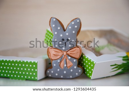 Gingerbread figurines image with cute Easter or Christmas or other festive motifs - Bunny or Rabbit a folkloric figure and symbol of holiday - Background for all types of design  #1293604435