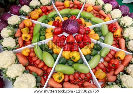 DHAKA, BANGLADESH - JANUARY 24, 2019: A three days long organic vegetables fair at khamarbari in Dhaka, Bangladesh. The vegetables fair is organized by agriculture ministry of Bangladesh on January 24 #1293826759