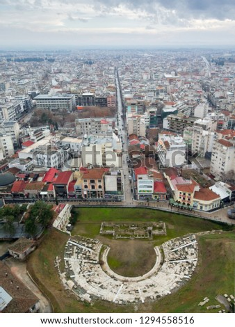Aerial photo of the ancient theater of Larissa, and part of the city. #1294558516