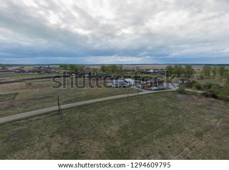 Yushkovo village. Aerial. Russia, Chelyabinsk region #1294609795