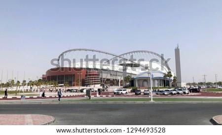 Doha, Qatar- 25th January 2019: Khalifa Stadium, one of the main venues for FIFA world cup football 2022.  #1294693528