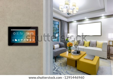 smart home with screen #1295446960