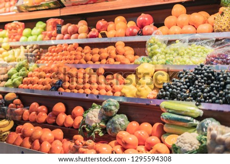 fresh organic fruits on the stall in public market #1295594308