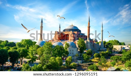Hagia Sophia in summer Istanbul at sunny day, Turkey #1296095191