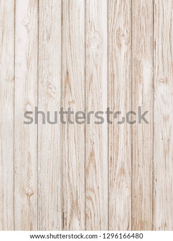 Wooden texrure background #1296166480