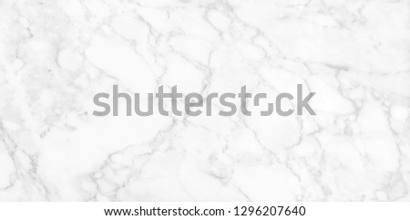 Abstract white natural wide marble texture background High resolution or design art work,White stone floor pattern for backdrop or skin luxurious.  #1296207640