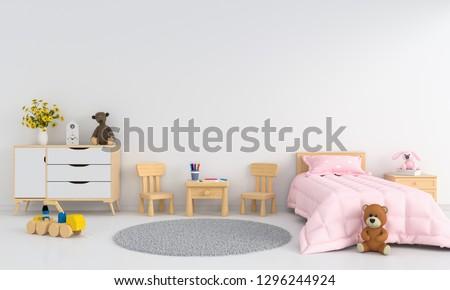White children room interior for mockup, 3D rendering #1296244924