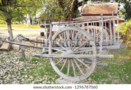 Transport vehicles used in the ancient times of Thailand #1296787060