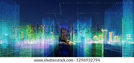 Futuristic city concept. Royalty-Free Stock Photo #1296932794